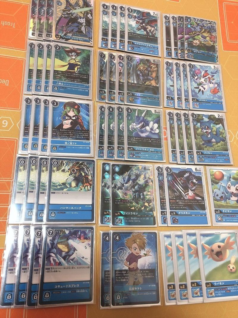 レシピ デッキ デジモン カード