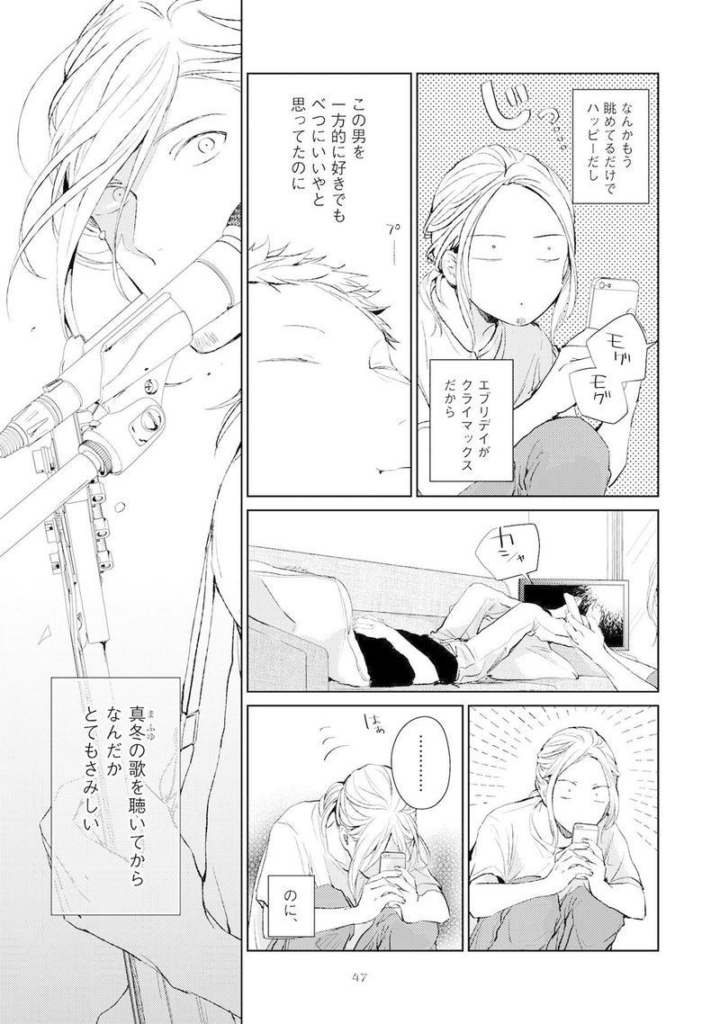 巻 日 6 ギヴン 発売