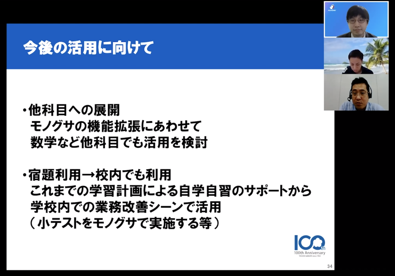 スクリーンショット 2020-08-20 14.05.51