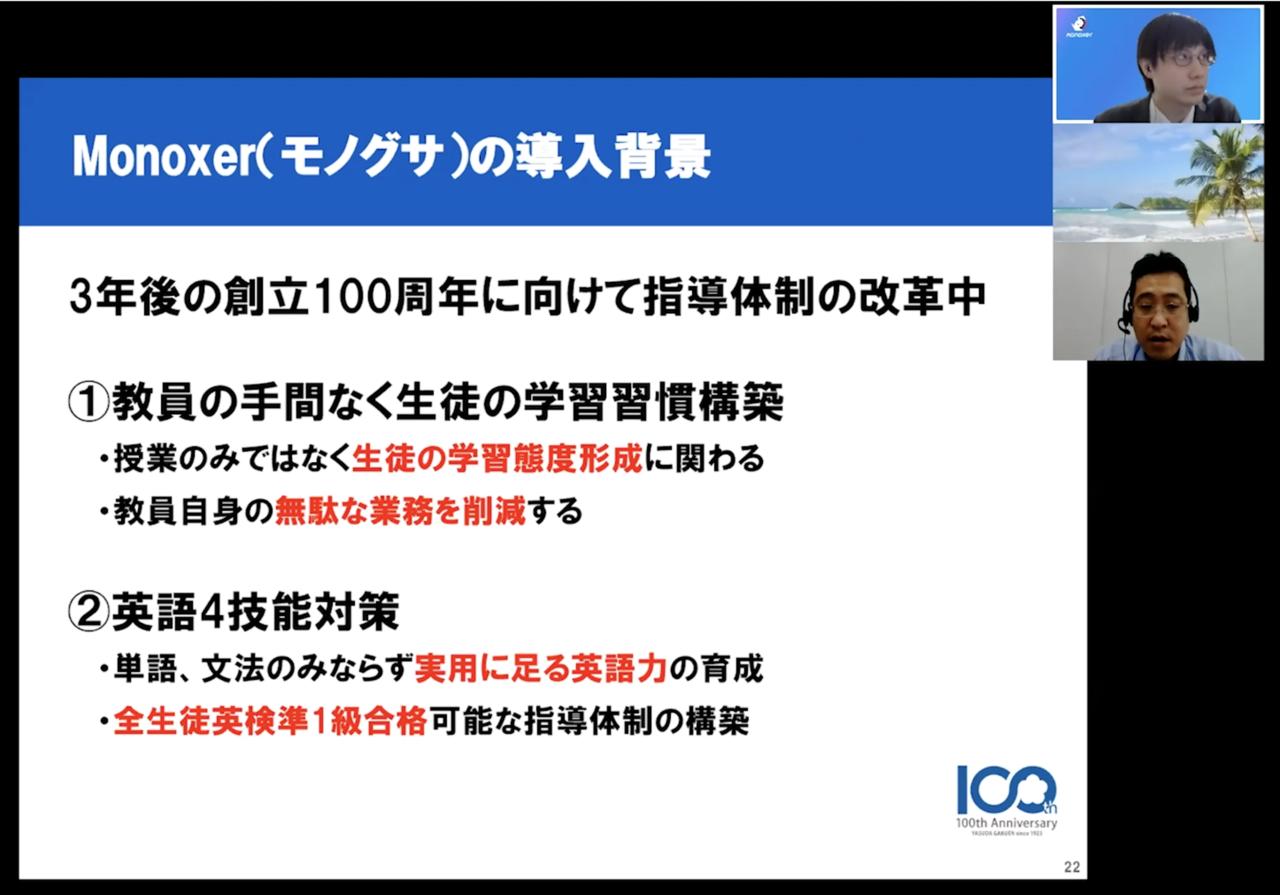 スクリーンショット 2020-08-20 14.10.41