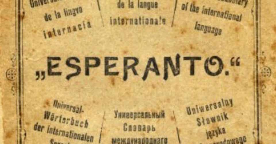 エスペラント語で自己紹介をする。|Qio@浴びるようなサウナを|note