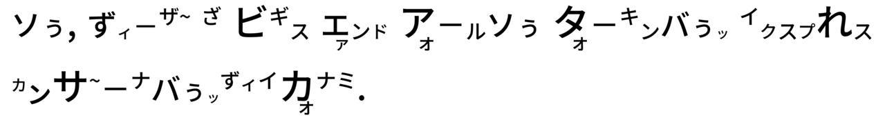 高橋ダン-03 - コピー