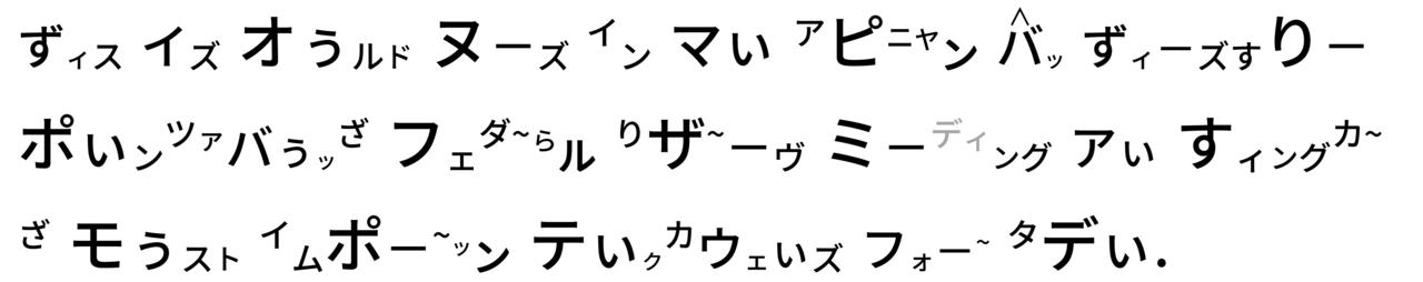 高橋ダン-03 - コピー (2)