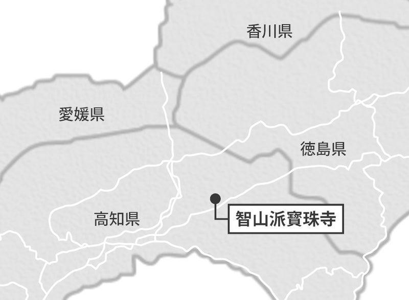 四国山寺マップ