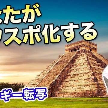 太郎 言霊 [B!] 言霊太郎さんに学ぶ金運を上昇させる方法