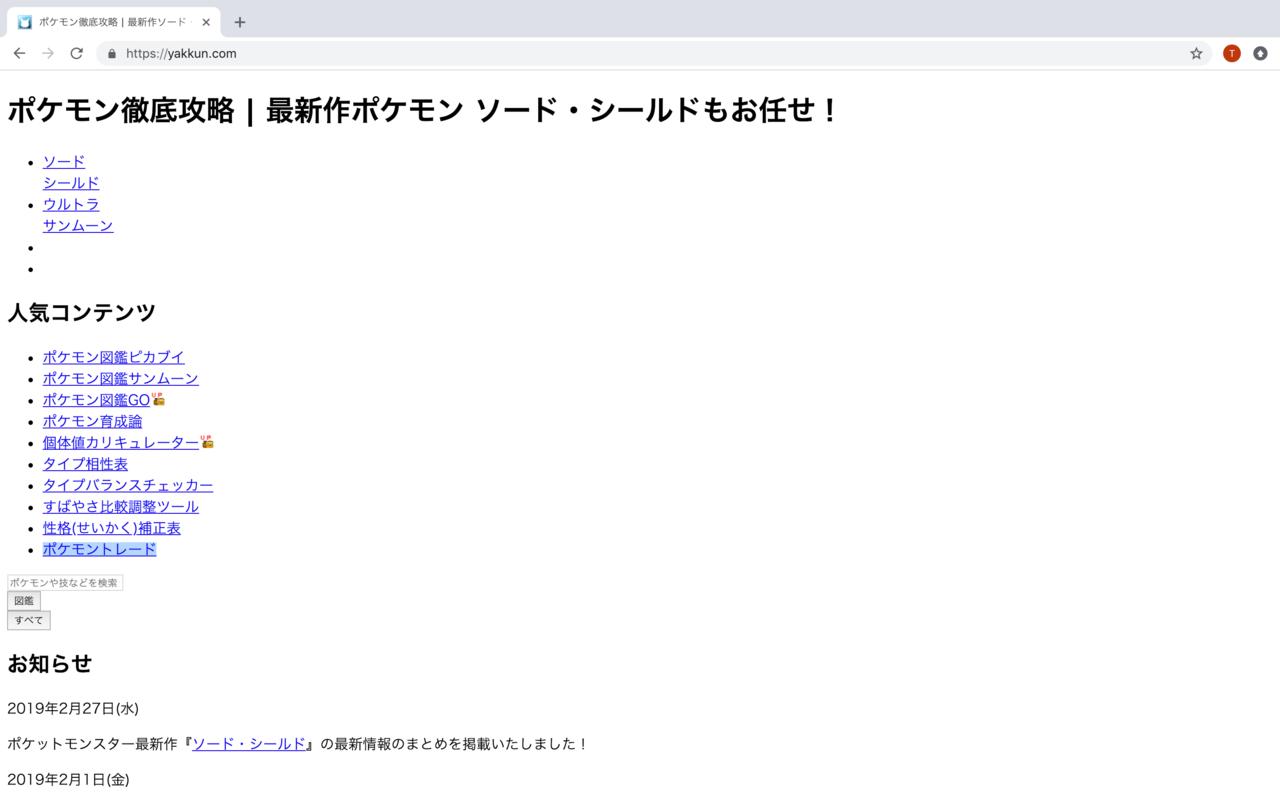 HTMLのみ