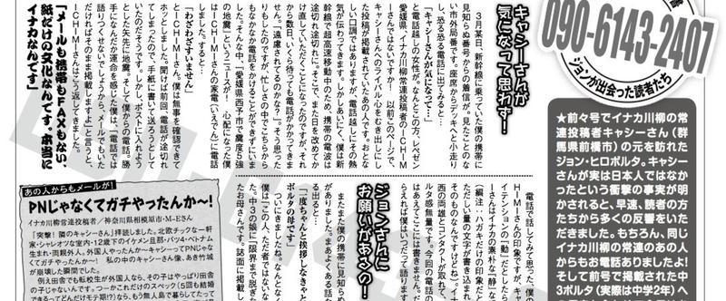 スクリーンショット_2014-05-18_0.16.21
