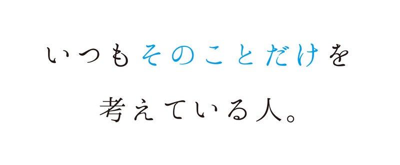 20160722_note表紙