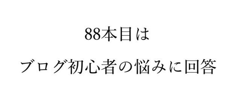スクリーンショット_2016-07-23_14.19.17