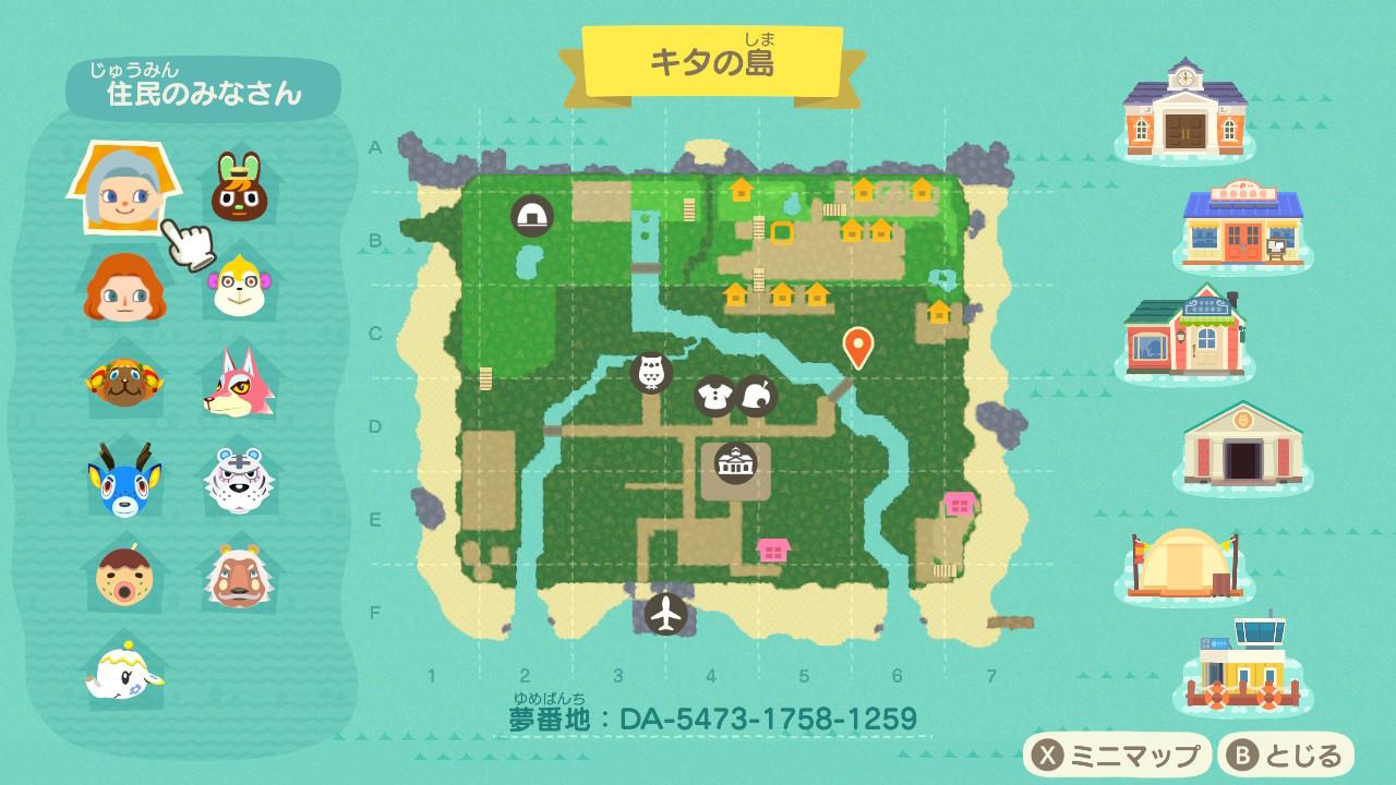 の あつ 島 名前 可愛い 森 オシャレな島の作り方とピックアップ画像紹介!【あつ森攻略】