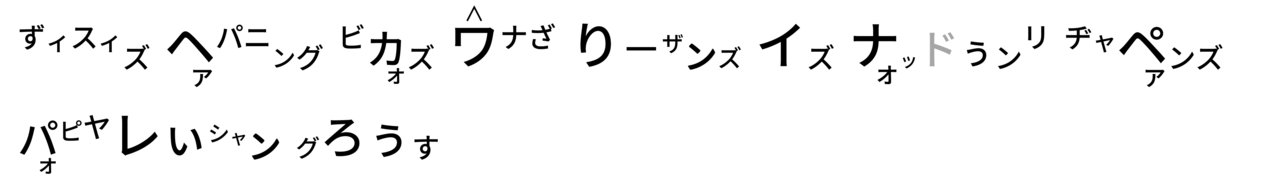 高橋ダン-02 - コピー (7)