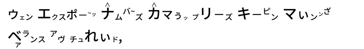 高橋ダン-03 - コピー (4)