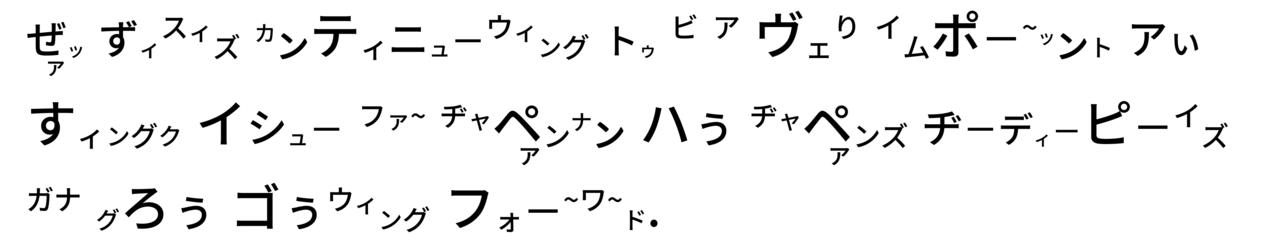 高橋ダン-03 - コピー (5)