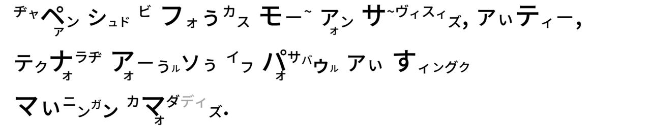 高橋ダン-03 - コピー (6)