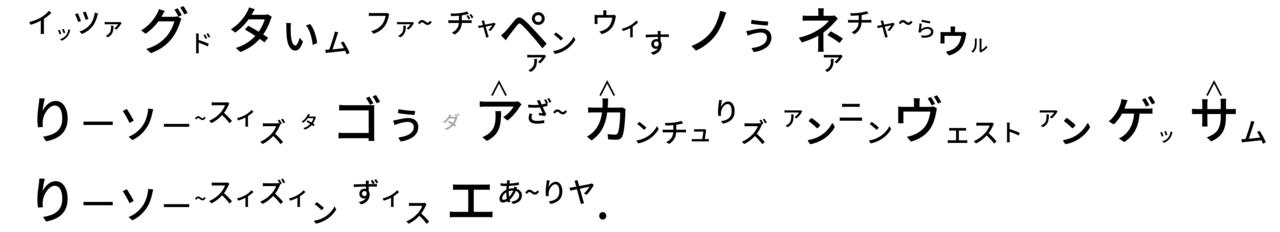 高橋ダン-03 - コピー (8)