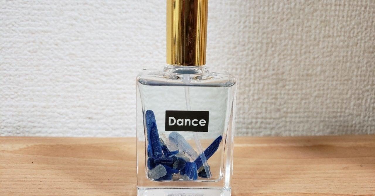 うた 香水