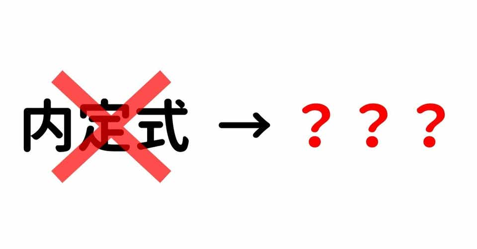 サイボウズが内定式をやめた理由|綱嶋 航平|note
