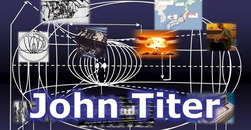 タイター ジョン