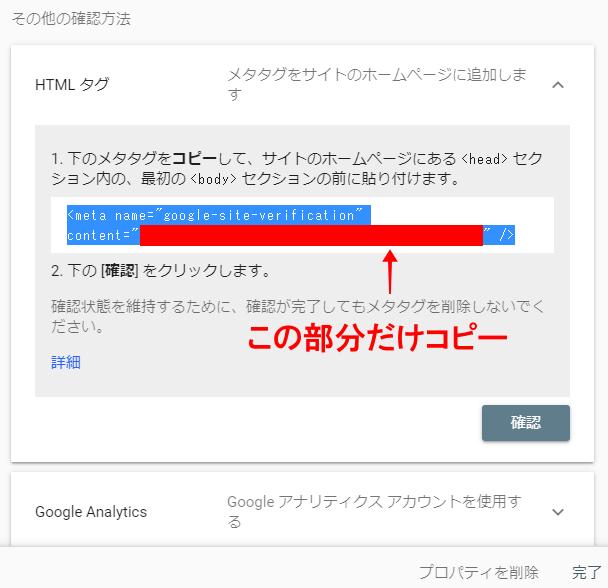 いぇsyshshs