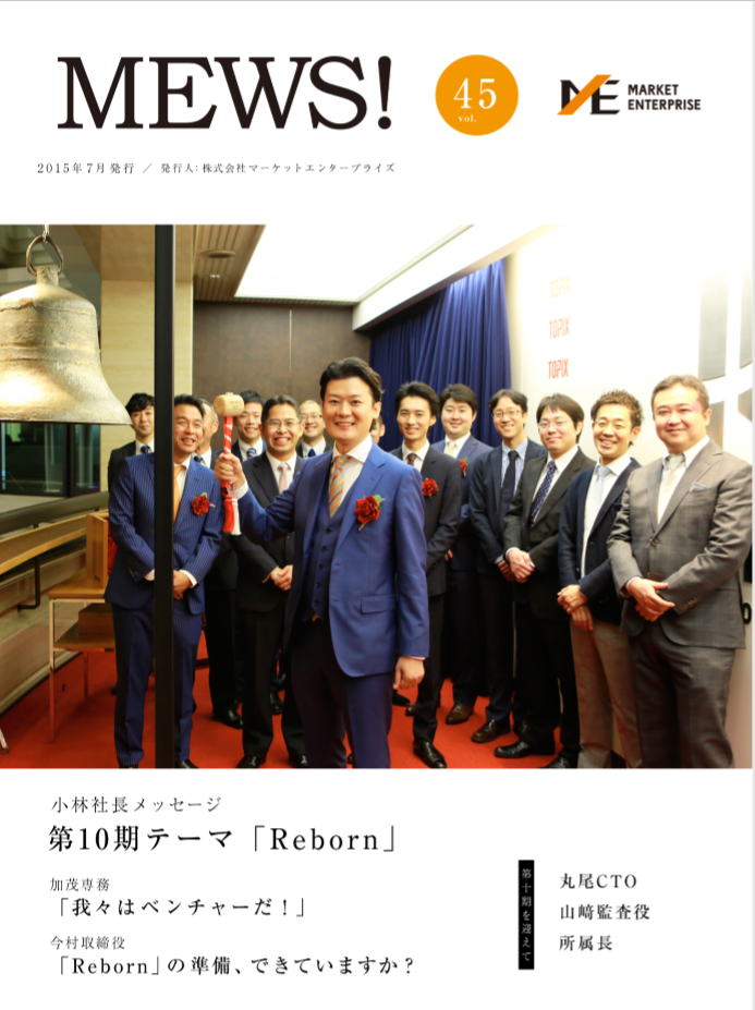 4_陦ィ邏兩Vol45