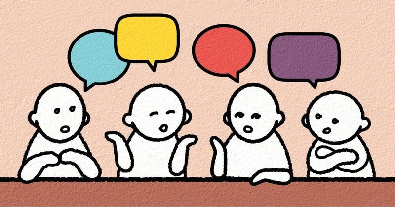 月1回だけメンバーが集まって話すのがなかなかいい – プレスラボの働き方2020年夏版