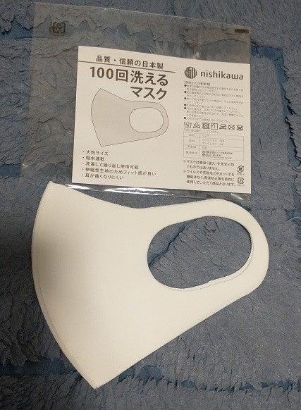 方 洗い 西川 マスク マスクについたファンデーションや化粧の落とし方!不織布マスク洗い方は?