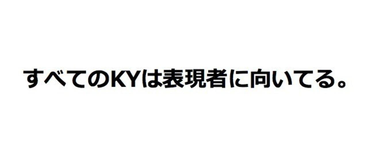 スクリーンショット_2016-07-30_11.03.01