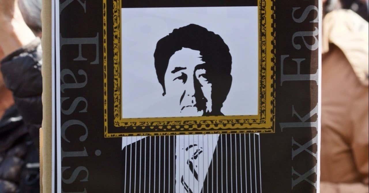 安倍首相辞任会見とNHK報道は計算されたプロパガンダだった|前田有一 ...