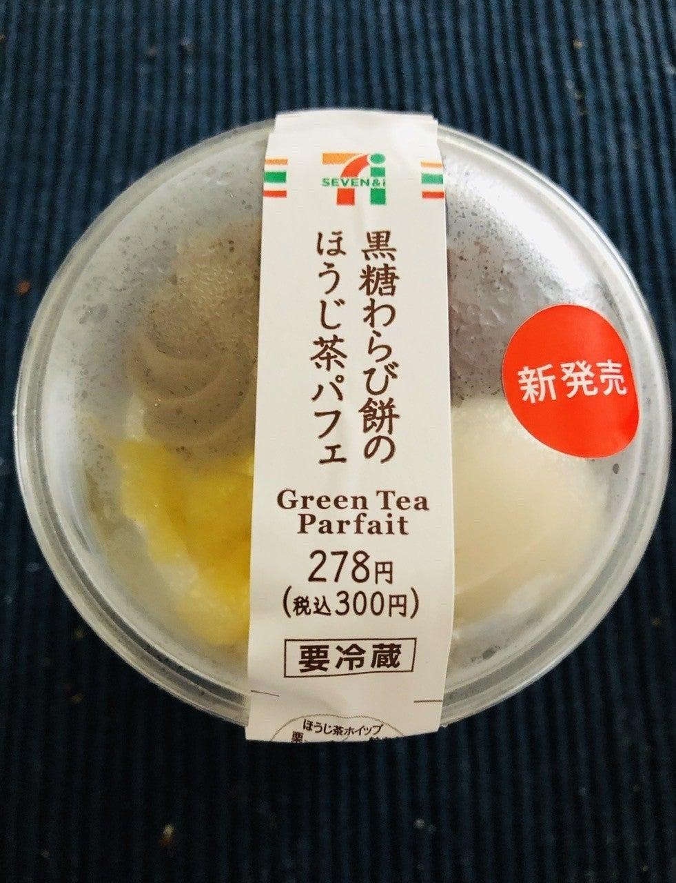 セブン イレブン 黒糖わらび餅のほうじ茶パフェ Oyo Note