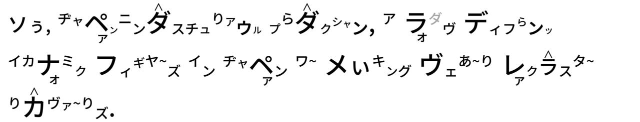 高橋ダン-03 - コピー (3)