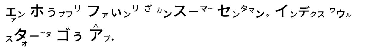 高橋ダン-03 - コピー (7)