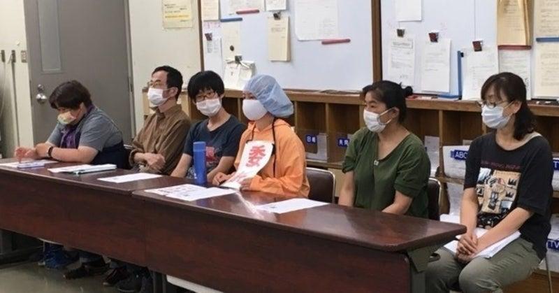 区 特別 大阪 給付 市 定額 金 西成