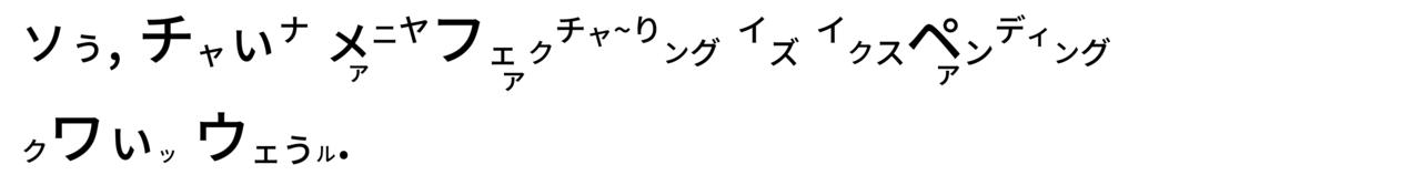 高橋ダン - コピー (8)