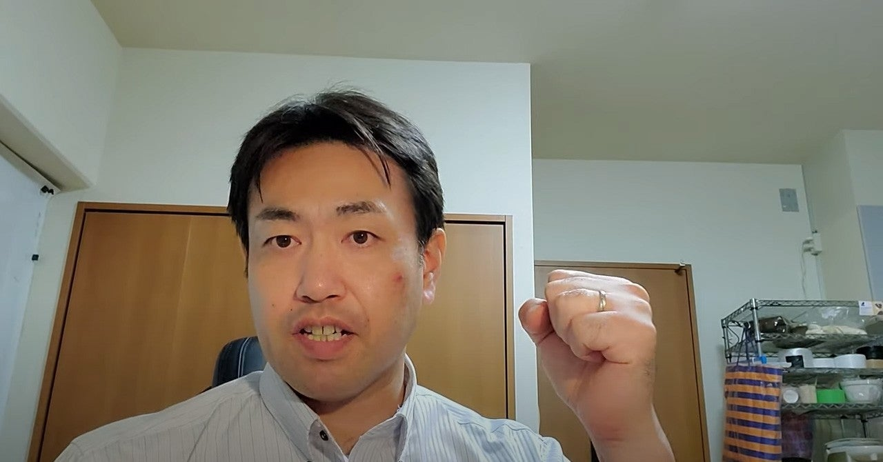 送検 書類 立花 孝志
