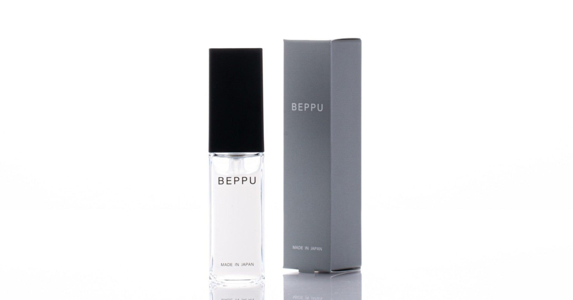 美容液「BEPPU」のコンセプトページ #仕事実績紹介