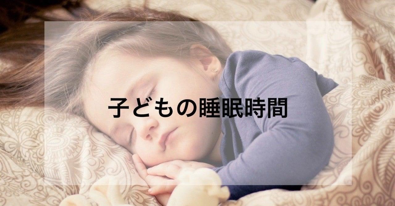 1 時間 赤ちゃん ヶ月 睡眠