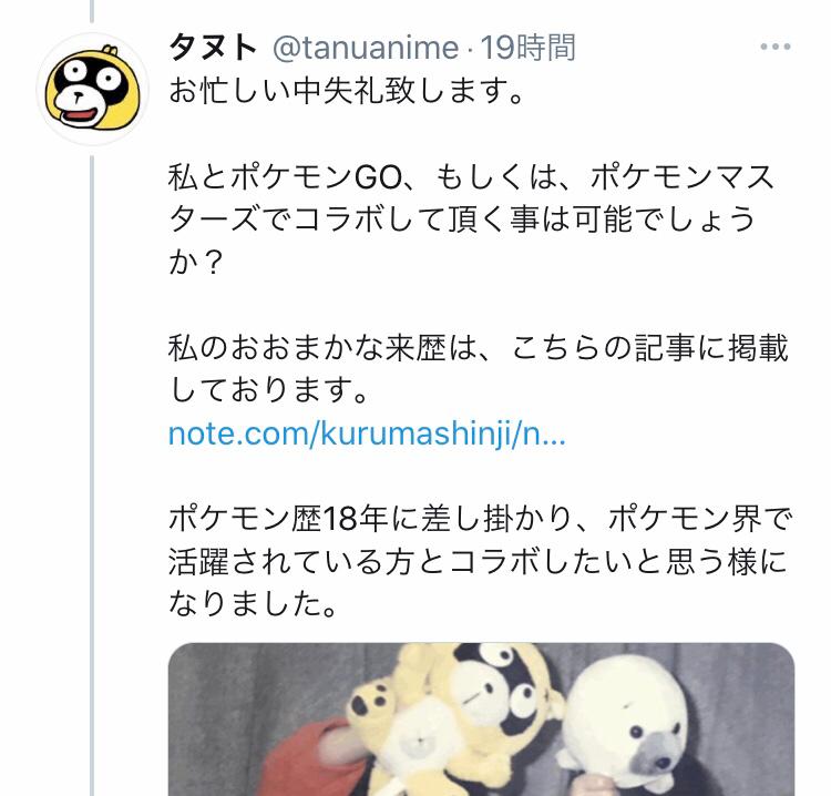 ポケモン 炎上 実況者 @リドルとは (リドルとは) [単語記事] - ニコニコ大百科