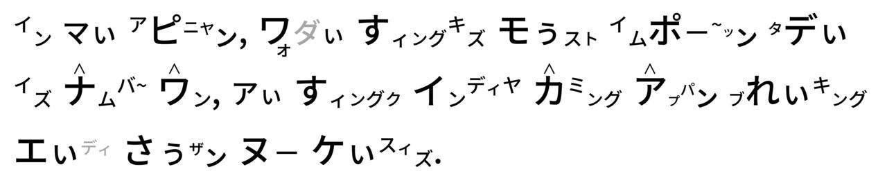 高橋ダン - コピー