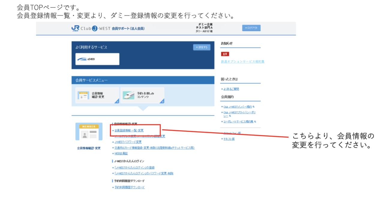 スクリーンショット 2020-09-05 14.47.09
