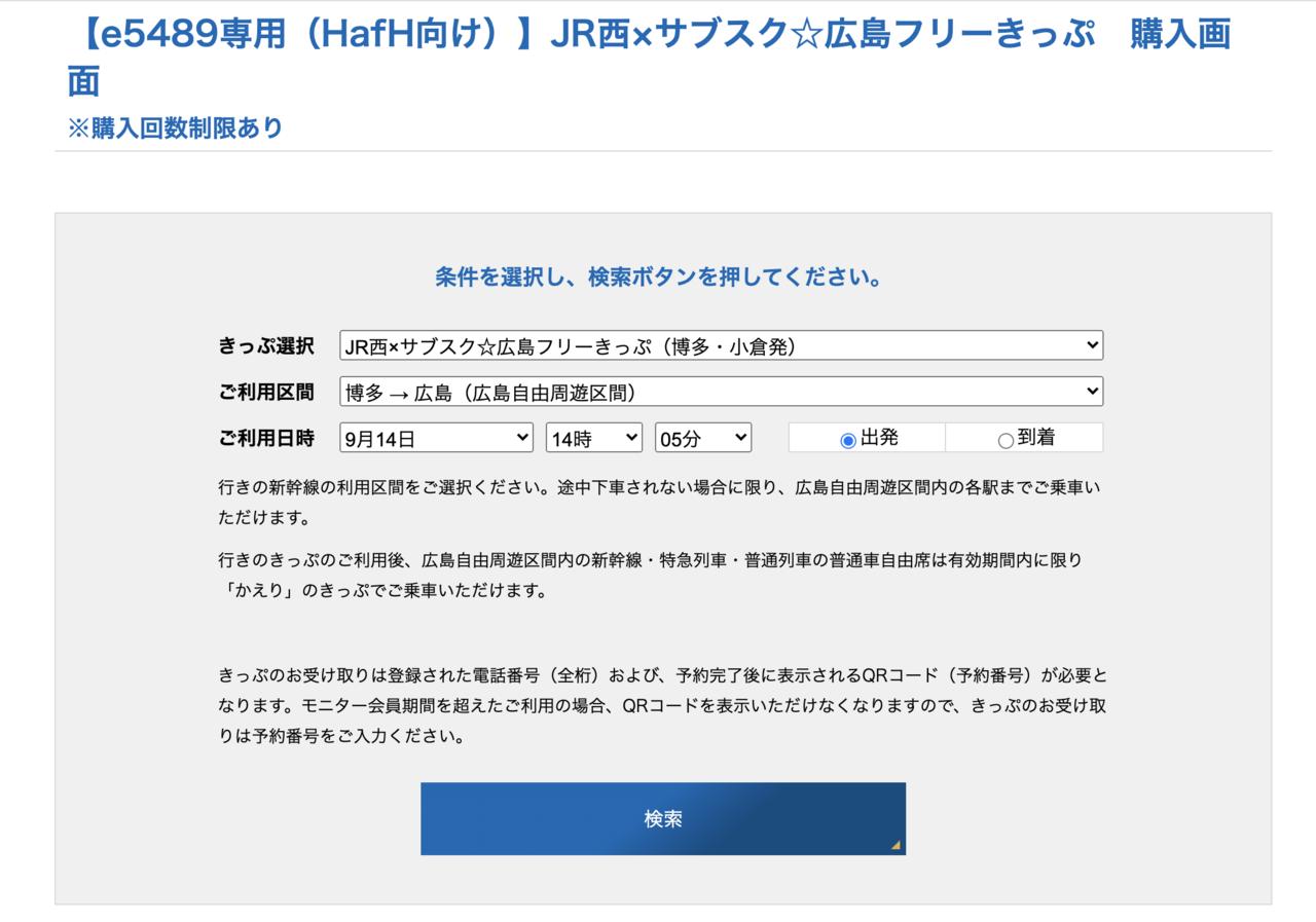 スクリーンショット 2020-09-05 14.04.24