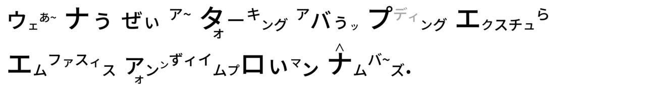 高橋ダン1 - コピー (7)