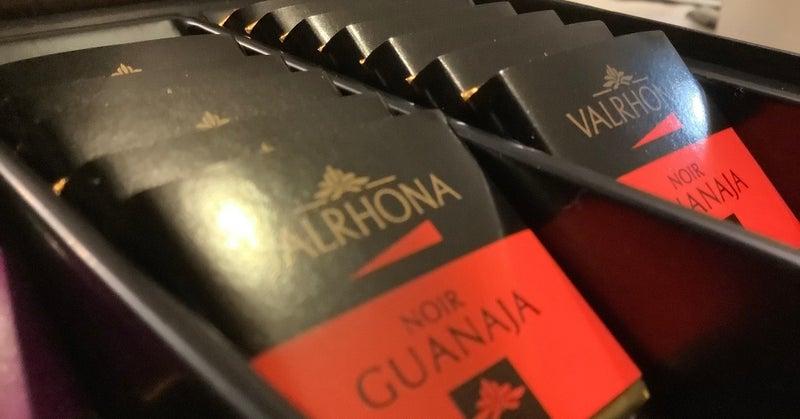 チョコ ヴァローナ