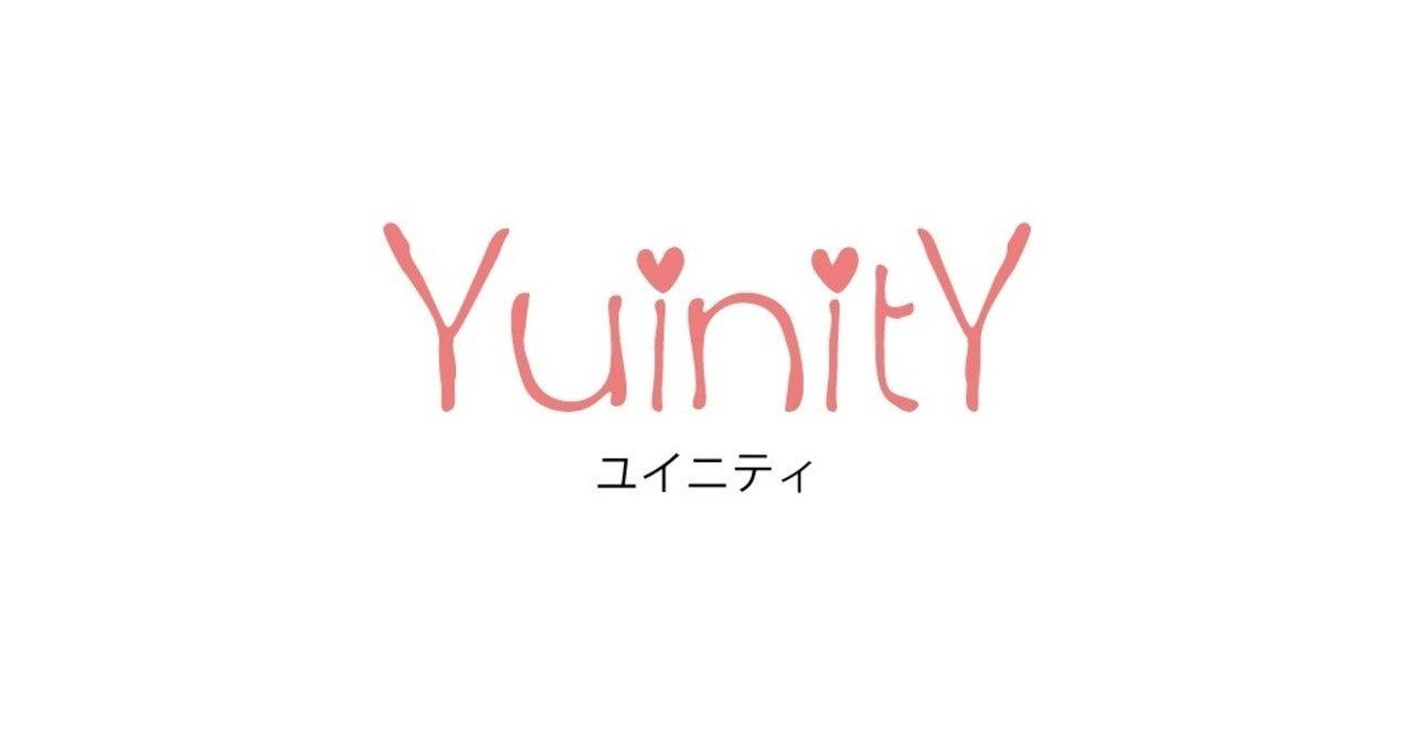 YuinitY(ユイニティ)WEBアプリ作りました!