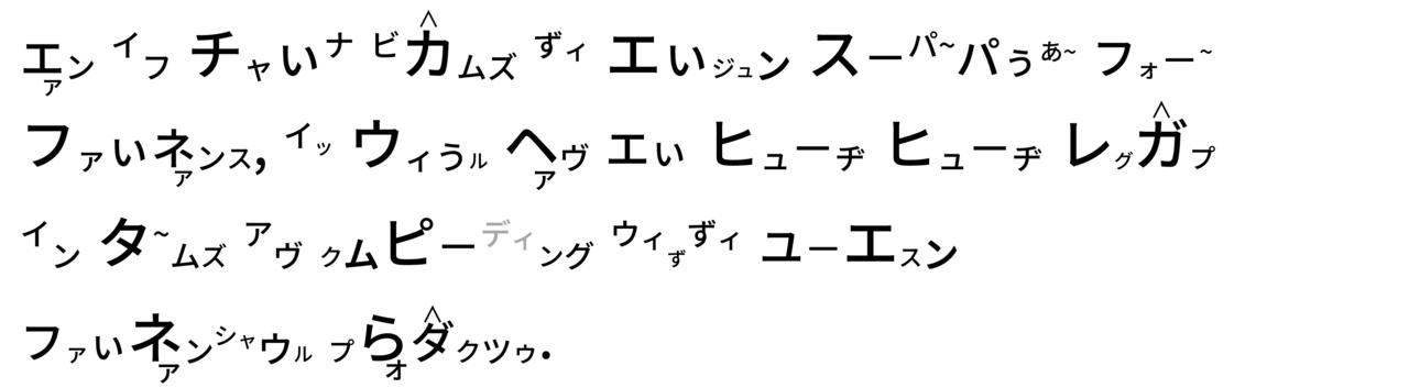 高橋ダン-02 - コピー (8)