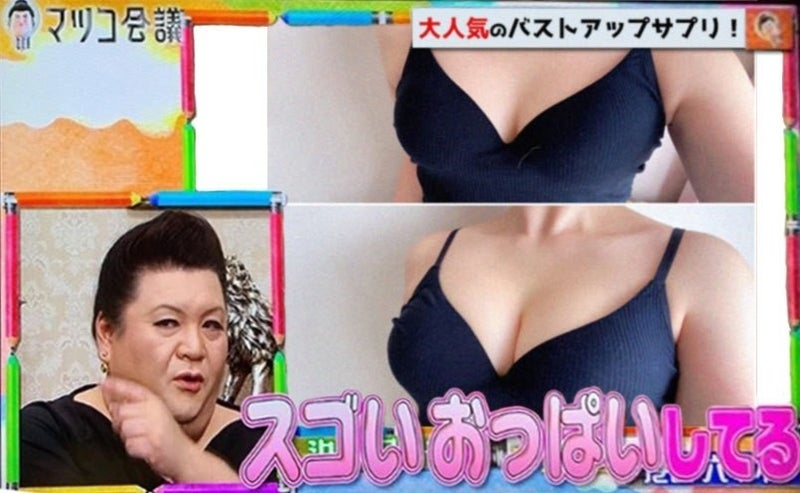 周期 バストアップサプリ 生理 胸の大きさは変わる~生理周期とバストサイズの関係。胸のサイズは変化する。女性ホルモン