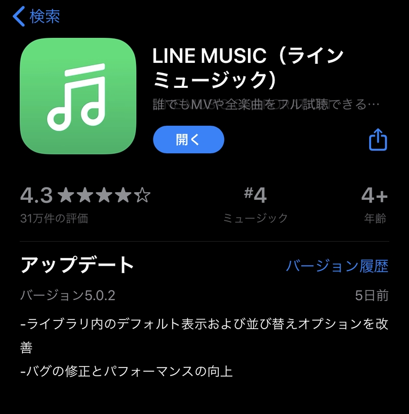 着信 ライン 音 の 【LINE】通知音や着信音を個別に変える方法【Android】