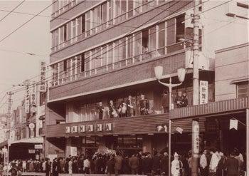 ブログ 海老重 渋谷ヤマハ