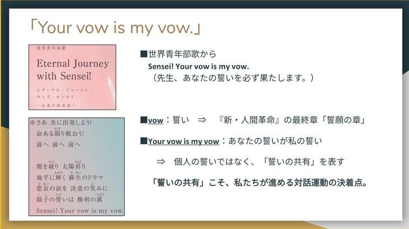 部 総会 青年 オンライン 世界 documents.openideo.com