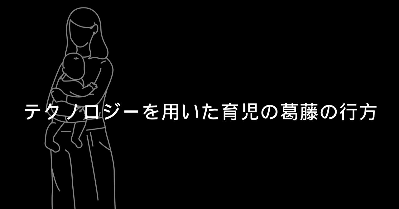 ビジョナリーキャンプの話(前編)