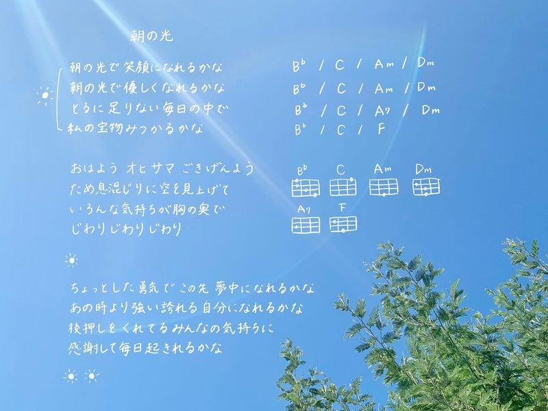 歌詞 桃太郎 桃太郎 (童謡)